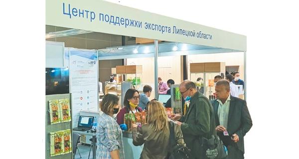 Центр поддержки экспорта открывает Липецкому малому и среднему бизнесу мировой рынок
