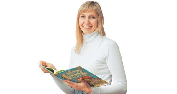 Книжная «Заноза»