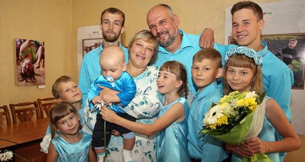 Поддержка для многодетных семей