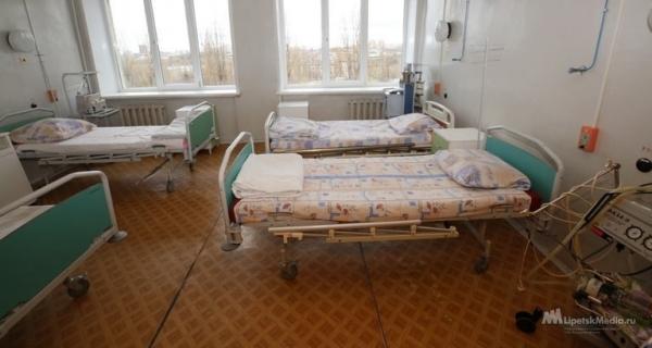 В Липецке развернут еще 200 «коронавирусных» коек