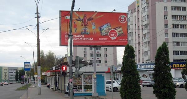 Город очищают от рекламы