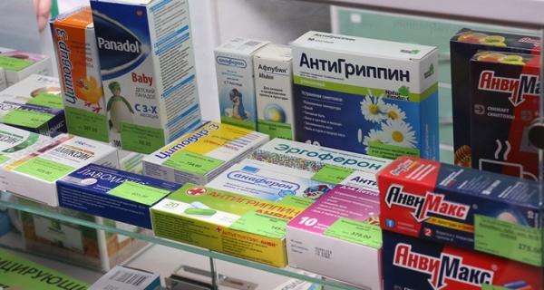 Подозрение на ковид — лекарства бесплатно
