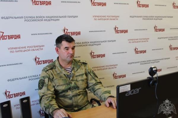 Управление Федеральной службы войск национальной гвардии Российской Федерации по Липецкой области