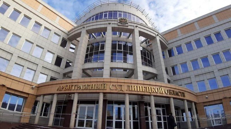 Арбитраж Липецкой области привлек к ответственности новосибирских коллекторов