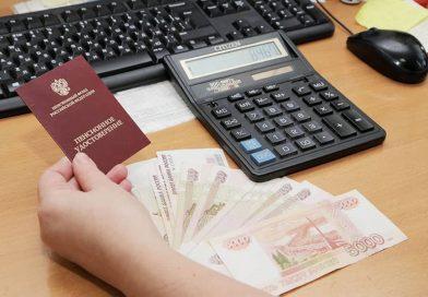 ПФР: при переезде в город из села липчанам сохранят надбавки к пенсии
