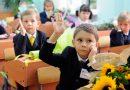 В Липецкой области стартует перечисление школьных пособий в размере 10 тыс. рублей