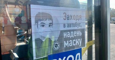 Липчане без масок не смогут пользоваться общественным транспортом с 28 октября