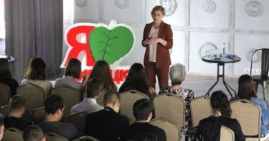 В Липецке стартовал конкурс социальных инициатив
